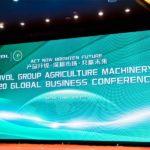 Liderii Conagromas au participat la forumul global Lovol